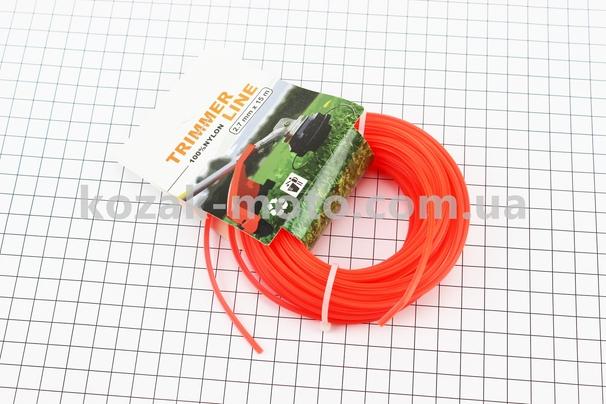 (Китай)  Леска d=2,7mm, 15м