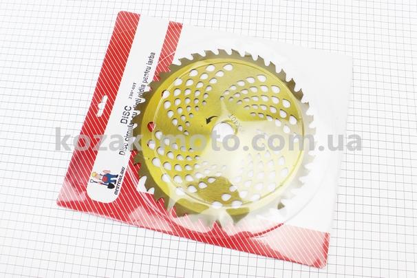 (Китай)  Нож режущий 40Тх230мм победитовые зубья,
