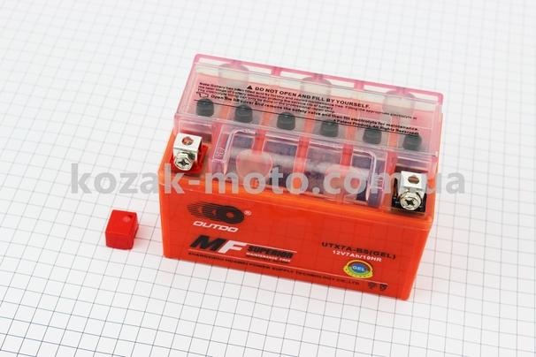 (OUTDO)  Аккумулятор 7Аh UTX7A-BS гелевый (L150*W87*H94mm), 2021, от 8шт -3%