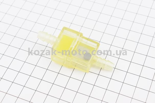 (Китай)  Фильтр топливный с магнитом цветной прямоугольный (элемент - сетка)