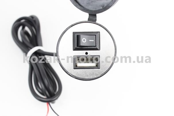 (Китай)  Зарядка USB універсальна на 1 вихід, з кнопкою вкл / викл (кріплення в пластик / на кермо)