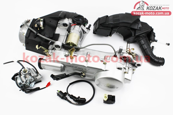 (GXmotor)  Двигатель скутерный в сборе 150куб (длинный вариатор) + карбюратор, коммутатор, катушка зажигания, фильтр воздушный
