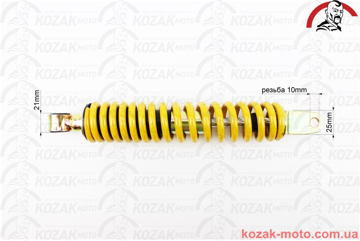 (Китай)  Амортизатор задний GY6/Suzuki - 275мм*d45мм (втулка 10мм / вилка 10мм), черный