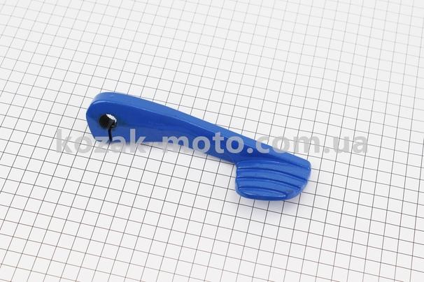 (Китай)  Рычаг кик-стартера TUNING GY6/DIO (синий)