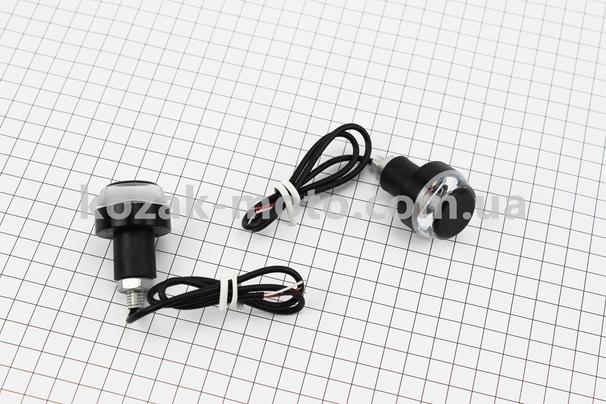 (Китай)  Заглушка - отбойник руля c LED подсветкой габарит + поворот, к-кт 2шт, ЧЕРНЫЙ