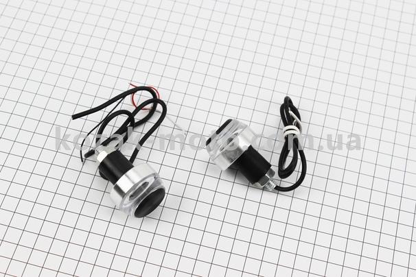 (Китай)  Заглушка - отбойник руля c LED подсветкой габарит + поворот, к-кт 2шт, СЕРЫЙ