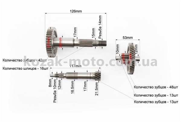 (Китай)  РЕДУКТОР Yamaha JOG 50 (2 вала, 2 шестерни)