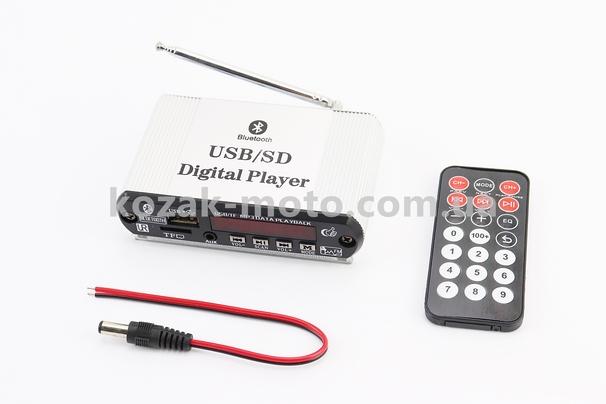 (Китай)  АУДИО-блок с антеной (Bluetooth, МРЗ-USB/SD, FM-радио, пультДУ)