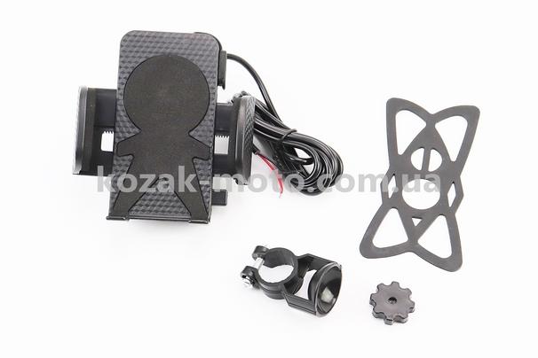 (Китай)  Тримач телефону на кермо + USB зарядка (минима. Ширина телефону 45мм, макс. Ширина 110мм)