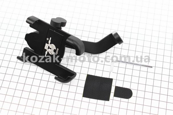 (Китай)  Тримач телефону на кермо металевий, кріплення під дзеркало (мінім. Ширина телефону 50мм, макс. Ширина 100мм), тип 1