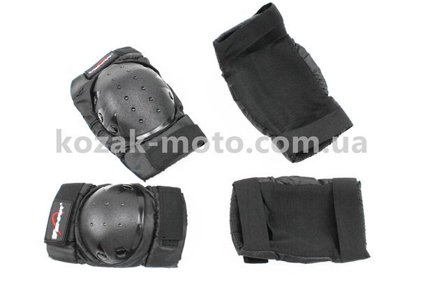 (VEMAR)  Наколенники + налокотники защитные (пластик) к-кт 4шт, ЧЕРНЫЙ, S-185