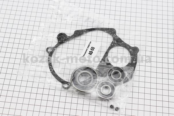 (Украина)  Подшипники редуктора Suzuki AD50 к-кт 3шт (6204 2RS;  6201 2RS-2шт) + прокладка