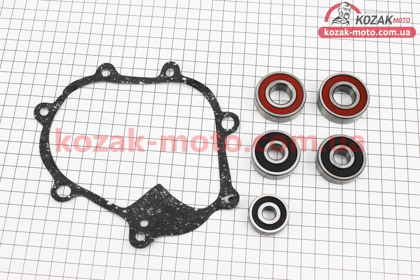 (Украина)  Подшипники редуктора Yamaha GEAR 4T к-кт 5шт (6203 2RS-2шт;  6301 2RS-2шт;  6200 2RS) + прокладка