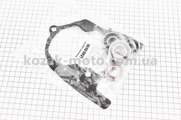 (Украина)  Подшипники редуктора Honda Lead AF20/05 к-кт 4шт (6004 2RS;  6201 RS;  6202 2RS;  6203 RS) + прокладка