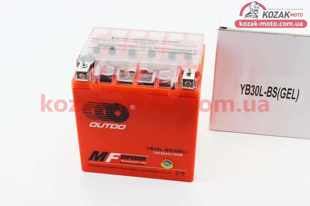 (OUTDO)  Акумулятор 30Аh YB30L-BS гелевий (L165 * W125 * H175mm), 2021