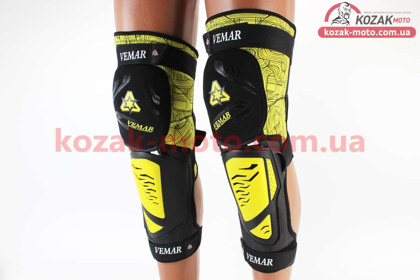 (VEMAR)  Наколенники защитные (колено+голень) к-кт 2шт, Чёрно-Жёлтые, тип 1