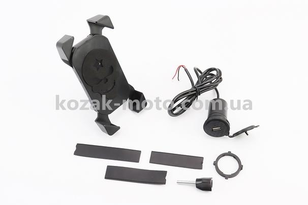 (Китай)  Тримач телефону на кермо з чорним малюнком + USB зарядка (мінім. Розмір телефону 60 * 124мм, макс. Розмір 80 * 160мм), тип 1