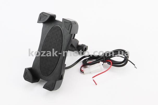 (Китай)  Тримач телефону на кермо з чорним малюнком + USB зарядка (мінім. Розмір телефону 60 * 124мм, макс. Розмір 80 * 160мм), тип 2