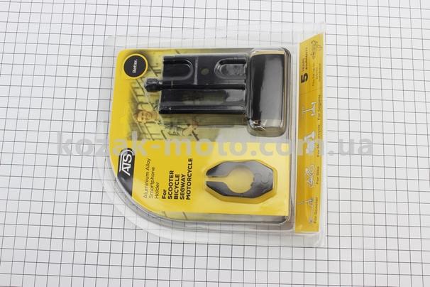 (Китай)  Тримач телефону на кермо металевий (мінім. Ширина телефону 50мм, макс. Ширина 100мм), ЧОРНИЙ
