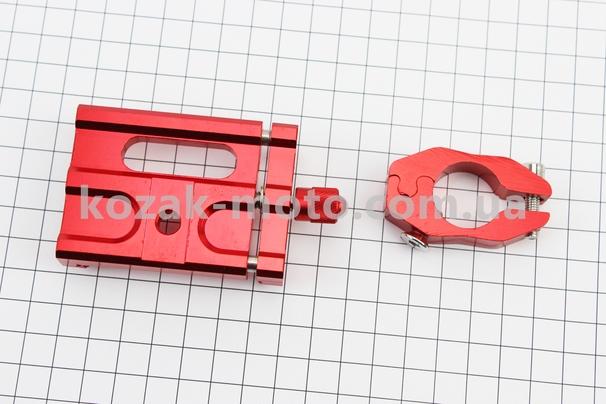 (Китай)  Тримач телефону на кермо металевий (мінім. Ширина телефону 50мм, макс. Ширина 100мм), ЧЕРВОНИЙ