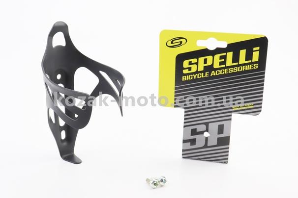 (SPELLI)  Флягодержатель алюминиевый, крепл. на раму, черный SBC-192A