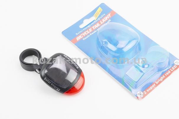 (Китай)  Фонарь задний 2 диода, на солнечной батарейке, model 909