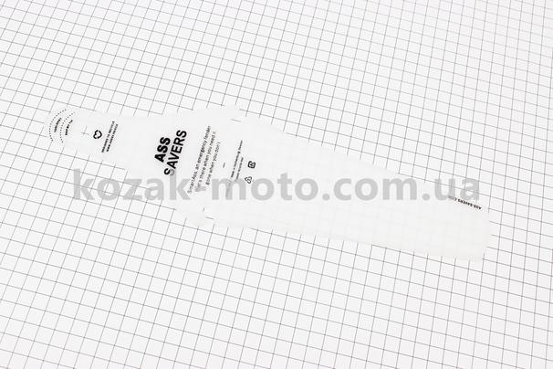 (Китай)  Щиток полипропиленовый под седло, быстросъемный, белый