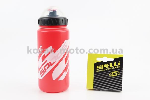 (SPELLI)  Фляга пластиковая 600мл, с защитной крышкой, красно-белая SWB-528-M