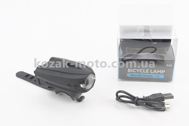 (Китай)  Фонарь передний 1 диод 250 lumen, Li-ion 3.7V 1200mAh зарядка от USB, с сенсорной кнопкой управления, влагозащитный, черный MX-026