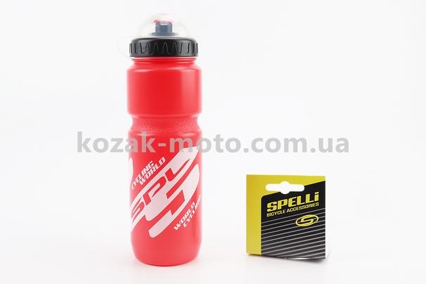 (SPELLI)  Фляга пластиковая 800мл, с защитной крышкой, красно-белая SWB-528-L