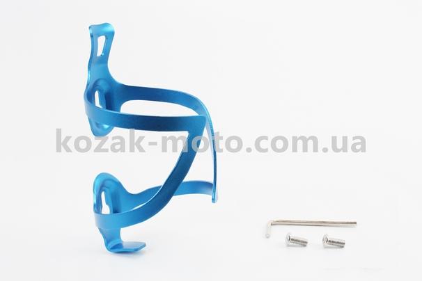 (Китай)  Флягодержатель алюминиевый, крепл. на раму, синий BC107