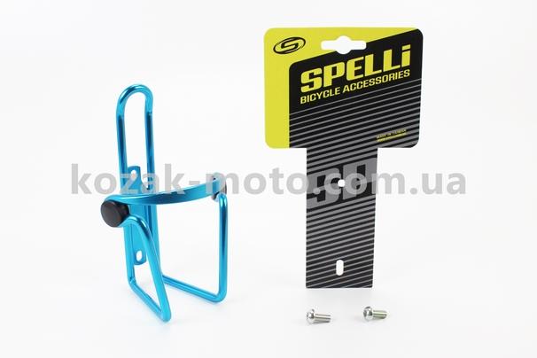 (SPELLI)  Флягодержатель алюминиевый с пластмассовыми вставками, крепл. на раму, синий SBC-103