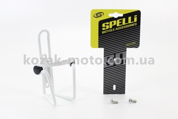 (SPELLI)  Флягодержатель алюминиевый с пластмассовыми вставками, крепл. на раму, белый SBC-103
