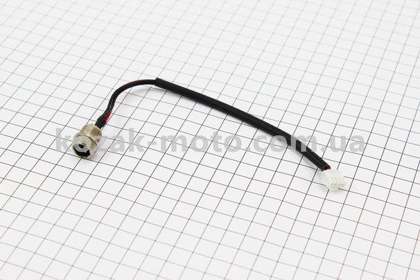 (Китай)  Роз'єм з проводами для зарядки 3 конт - тато