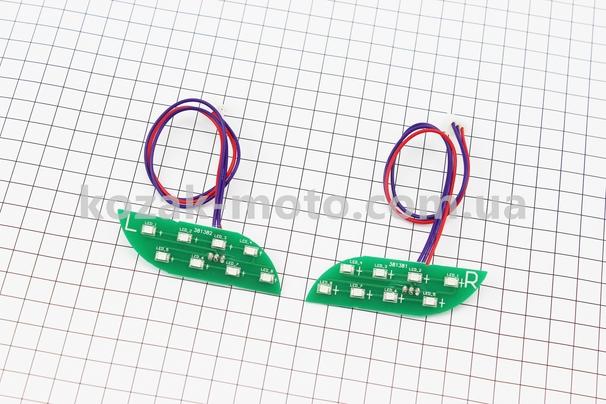 (Китай)  Підсвічування 8 діодів ліва + права з проводами к-кт