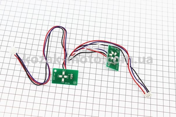 (Китай)  Плати зарядки батареї 6 діодів і включення 4 діода, к-кт