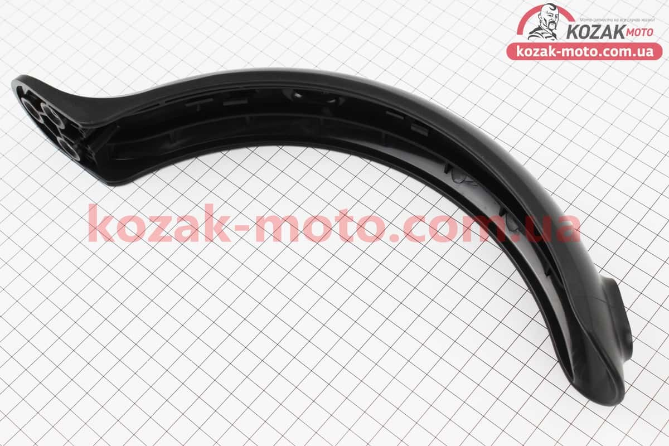 (Китай)  Щиток задній 8,5 , чорний М5