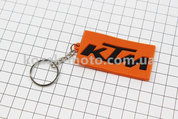 (Китай)  Брелок KTM