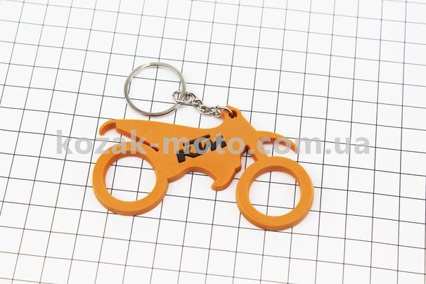 (Китай)  Брелок KTM мото