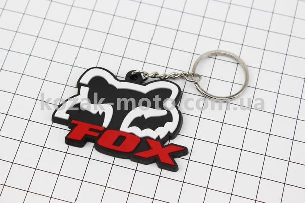 (Китай)  Брелок FOX