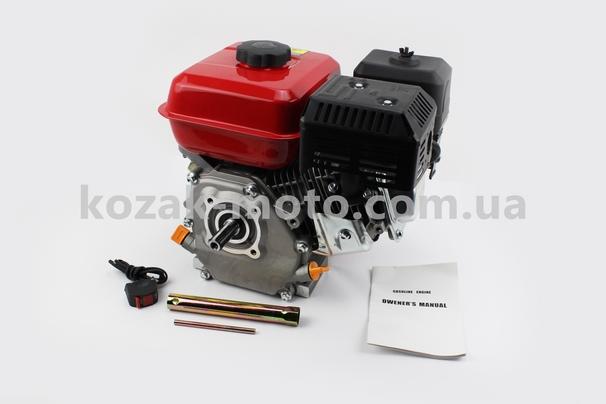 (ТАТА)  Двигатель мотоблочный в сборе под шлиц ?20мм, фильтр-бумага, 7,0л.с. 170F