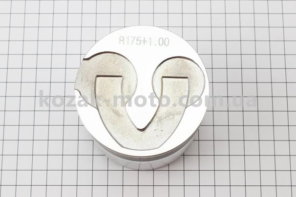 (Китай)  Поршень, кольца, палец к-кт 75мм +1,00 (с выборкой под клапана)
