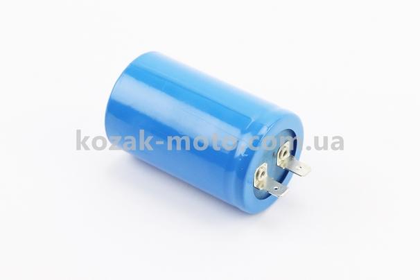 (Китай)  Конденсатор 12µF 350VAC 50/60Hz 0,8кВт круглый