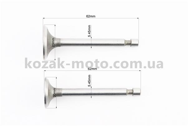 (Китай)  Клапан впускной, выпускной к-кт 2шт 156F/1P65F
